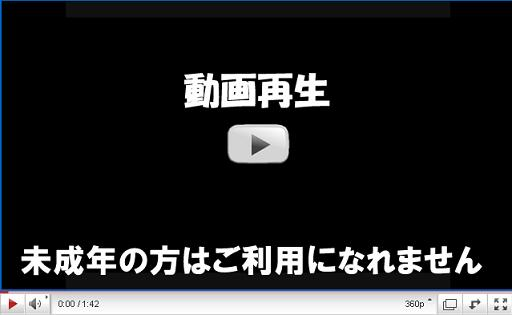加護芽衣,AV,生ハメ,.映像,動画,